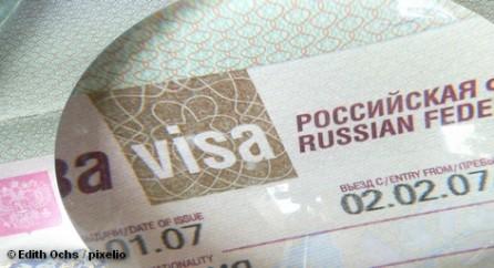 Въездная виза Российской Федерации