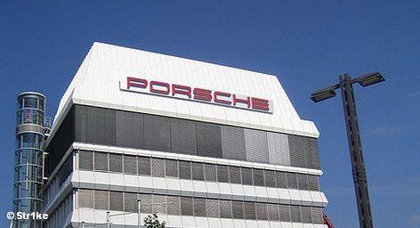 Заводы Porsche в Штутгарте