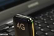 Телекоммуникационная компания из США обратила свой взор на Старый Свет, задумавшись о приобретении одного из европейских операторов связи.