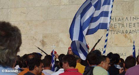Министры финансов стран ЕС не достигли на вчерашнем совещании в Брюсселе компромисса по поводу дальнейшей финансовой помощи Греции. Сегодня греческие профсоюзы и общественные объединения продолжают акции протеста против нового пакета экономических мер правительства, а европейские чиновники готовятся к следующей встрече, посвященной современной греческой трагедии.
