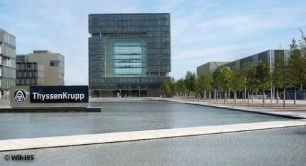 Немецкий промышленный и технологический концерн ThyssenKrupp может отказаться от производства стали.