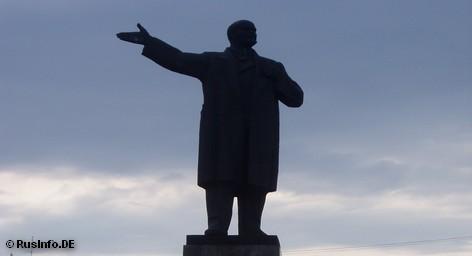 Глава французского региона Лангедок-Руссильон Жорж Фреш установил в городе Монпелье трехметровую статую Ленина рядом с […]