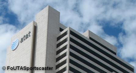 Штаб квартира американской телекоммуникационной компании AT&T в Далласе