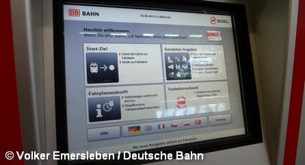 Автомат по продаже билетов концерна Немецких железных дорог Deutsche Bahn.