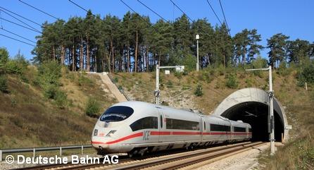 Скорый поезд  концерна немецких железных дорог Deutsche Bahn