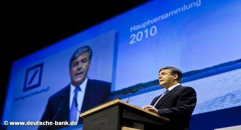Deutsche Bank представил последнюю квартальную отчетность под руководством нынешнего председателя совет директоров Йозефа Аккермана.