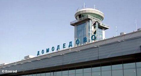 Рейс авиакомпании British Airways ВА874, который вылетел сегодня из лондонского аэропорта Хитроу в московский Домодедово, […]