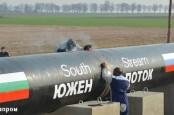 """Газопровод """"Южный поток"""" не сможет работать в ЕС, если не подчинится европейским законам в энергетической сфере."""