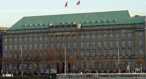 Туристическая компания TUI ведет переговоры о продаже части пароходства Hapag-Lloyd китайским инвесторам.