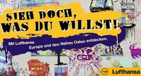 """Говорят, что когда генеральный директор Lufthansa Карстен Шпор в первый раз показал его жене новую рекламную кампанию, предназначенную для нового филиала в строящемся аэропорту Берлина и Бранденбурга, она отреагировала с энтузиазмом: «Наконец-то что-то нетривиальное!"""". Дикий Street-Art с красочными граффити. Это реклама крупнейшей немецкой авиакомпании, сопровождающаяся слоганом: """"Посмотри на то, что хочешь!""""."""