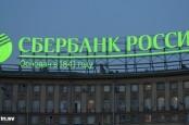 Под различными брендами российский Сбербанк расширяет присутствие в Австрии, Германии и Чешской Республике.