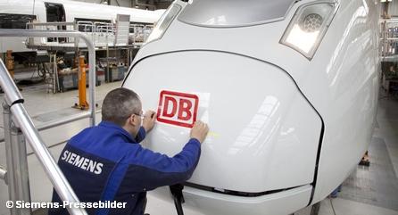 Завод Siemens по производству высокоскоростных поездов