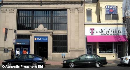 Один из офисов T-Mobile США
