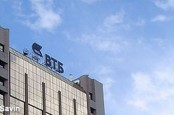 Российские государственные банки продолжают искать возможность роста за границей.
