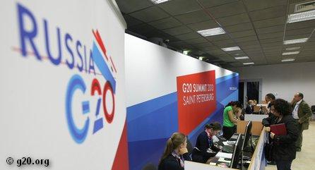 Центр аккредитации G20 в Санкт-Петербурге.