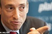 Председатель Комиссии по торговле товарными фьючерсами США Гари Генслер предлагает отменить процентные ставки LIBOR и EURIBOR.