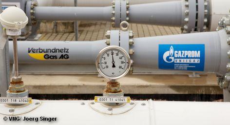 К 2020 году Европе потребуется дополнительно 80 млрд кубометров природного газа.