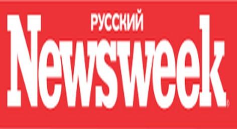 Общественно-политический еженедельник «Русский Ньюсвик» закрывается по экономическим причинам. Об этом говорится в сообщении, распространенном издательским […]