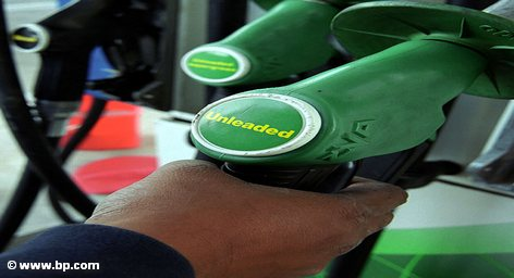 Бензоколонка компании BP