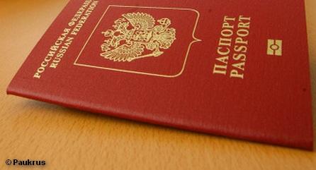 Российский биометрический паспорт
