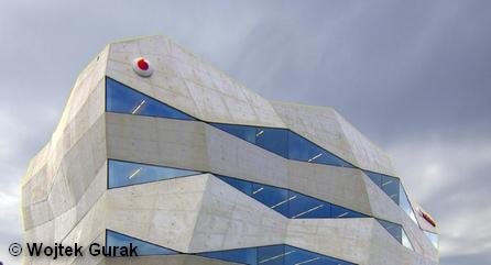 Штаб-квартира Vodafone в Ньюбери